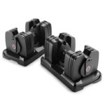 SelectTech 560 (pair) by Bowflex