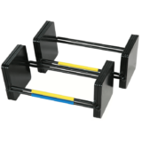 PowerBlock Elite 50-70 pounds extension kit