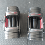 PowerBlock Exp adjustable dumbbells