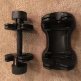 ATIVAFIT adjustable dumbbell unracked