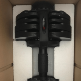 Shipment package of ATIVAFIT 71.5 pound adjustable dumbbell