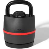 BowFlex Selectech Adjustable Kettlebell