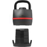 Weights of BowFlex Selectech Adjustable Kettlebell